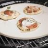 Круг для выпечки/пиццы 41 см Rosle - R25074 фото_1