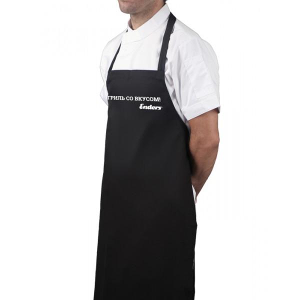 Купить Фартук с логотипом TM Enders - F1111  в магазине Grill Point